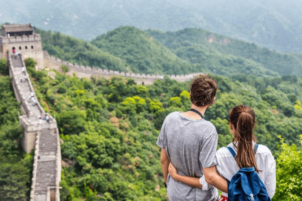 Best Deal China Bamboe en Keizerlijk Verleden